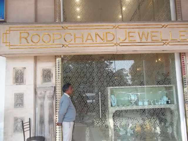 Roop Chand Jewellers