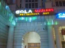 Gola Sizzlers myconnaughtplace
