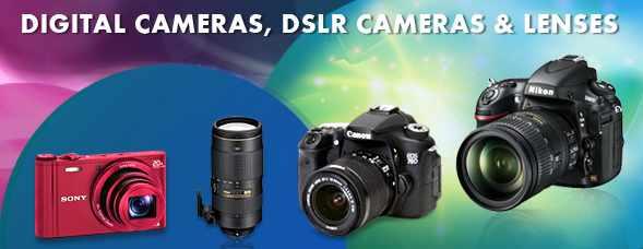 Dass Studios cameras