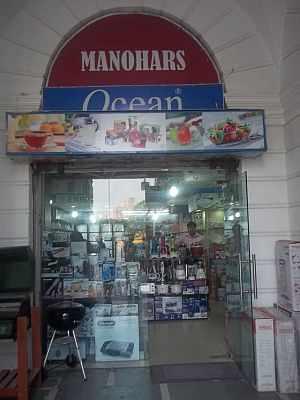 manohars 5