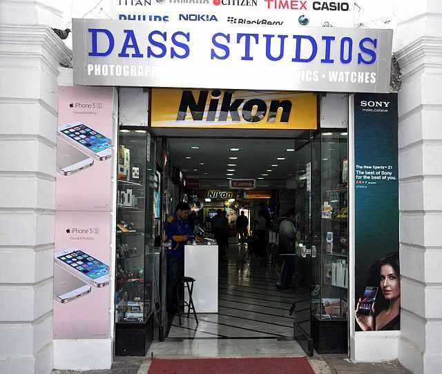 Dass Studios Logo