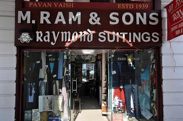 M. Ram & Sons Logo