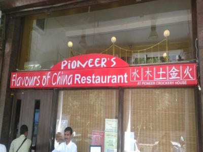 Pioneer Flavours Of China Logo