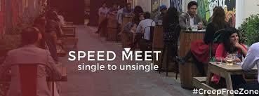 Single Mingle to Unsingle