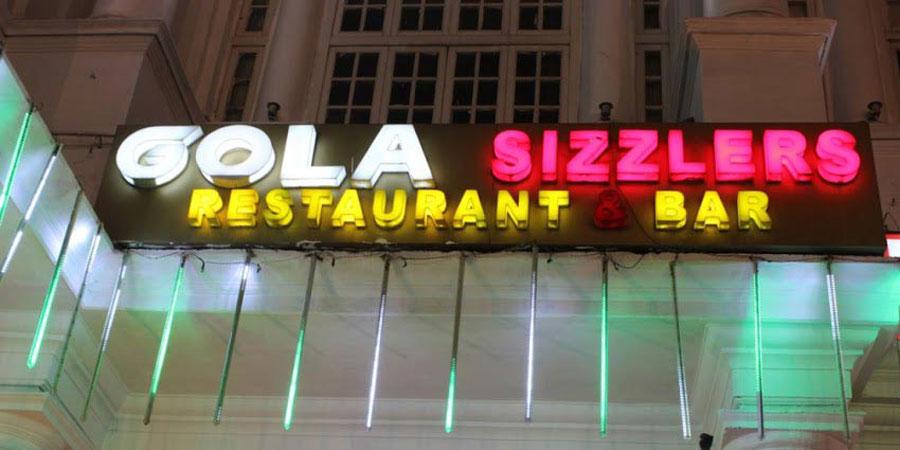 Gola Sizzlers