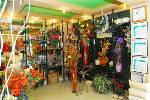 Image result for cp flower shop