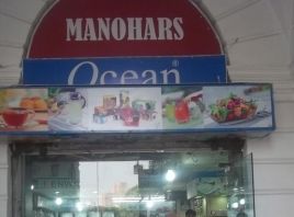manohars-departmental-stores